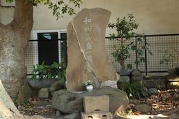 和田塚。<br><br>鎌倉幕府成立に貢献した和田義盛だったが、1213年に北条義時との権力闘争に敗北し、滅亡した。<br>これを和田合戦というが、この戦いで死亡した和田義盛の一族を葬った場所と伝わる。