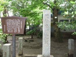 【志村城】二の曲輪にある熊野神社。熊野神社の北にある志村城山公園と並んで、当時の面影を偲ぶことができる。遺構はほぼない。