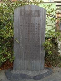 【玉縄城】玉縄城址の石碑。前回は気づかなかった。分かりにくいところにあるので、マップ要チェック。