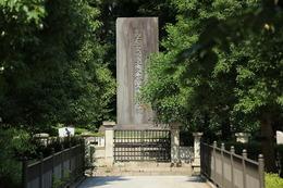 【大久保利通】西南戦争終結の翌年、大久保利通は紀尾井坂で暗殺された。自分は彼の死をもって、幕末維新という時代が終わったと捉えている。 暗殺現場の近くに清水谷公園があり、そこに大久保さんの哀悼碑が建っている。