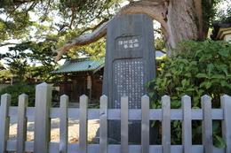 【鎌倉城】英勝寺境内にある太田道灌邸旧蹟の石碑。<br>      太田道灌は、建長寺で学んだという話がある。本当なら、ここ扇谷から亀ヶ谷切通しを通って、山内の建長寺に通学したかもしれない。