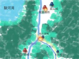 【狩野城】北条早雲の伊豆討ち入り後の中伊豆勢力図マップ(1493-98年)。<br><br>      堀越公方・足利茶々丸のいる堀越御所を落とした。南下する早雲勢は、中伊豆の狩野勢と激突した。狩野氏は平安以来、中伊豆に蟠踞する勢力で、茶々丸に味方した。両者の衝突点が、現在の修善寺駅の東側の山城・柏久保城である。<br><br>      柏久保城を狩野川沿いに南下すると、狩野城に至り、大見川沿いに東に行くと、大見城に至る。つまり、柏久保城は、2つの川の接結点にある要地だった。<br><br>      なお、青色の城が早雲与党の城で、赤色の城が茶々丸与党の城である。