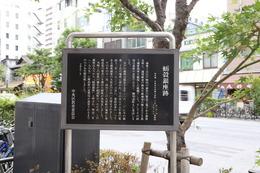 江戸時代の一時期、江戸の人形町にも銀座がありました。<br>地名に因んで、「蛎殻銀座」(かきがらぎんざ)といいます。