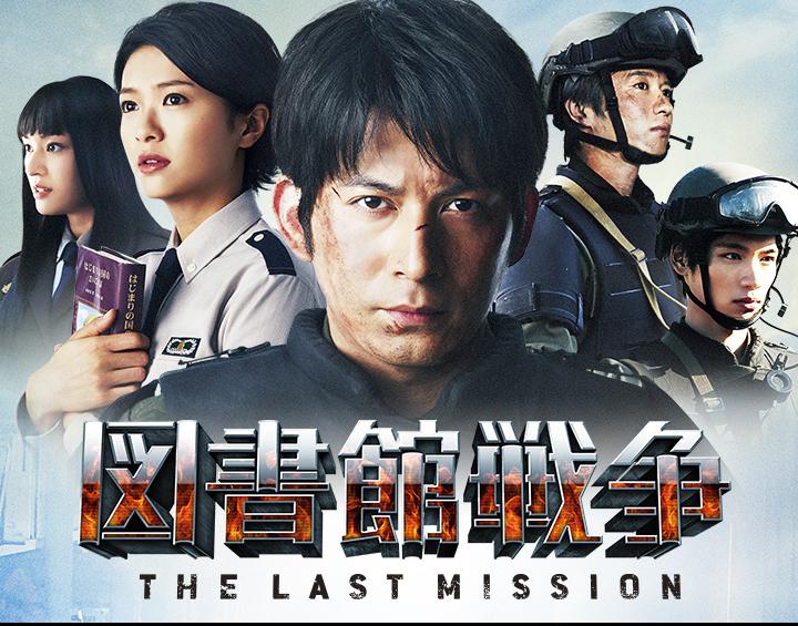 http://www.toshokan-sensou-movie.com/tlm/index.html