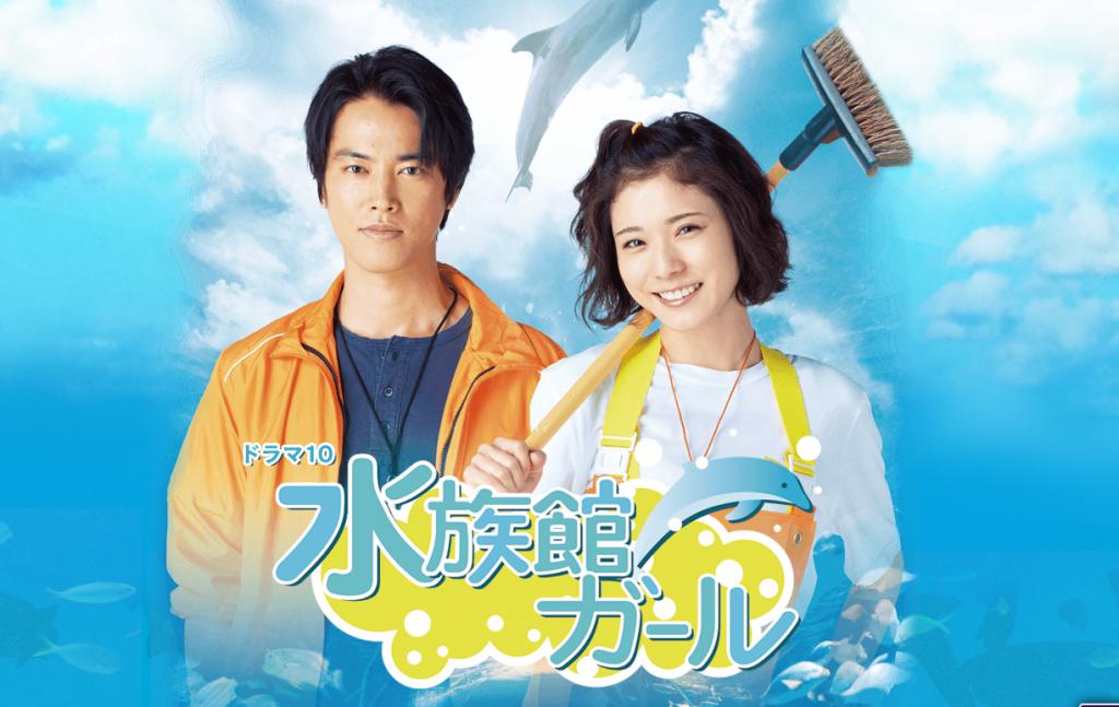 http://www.nhk.or.jp/drama10/suizokukan/