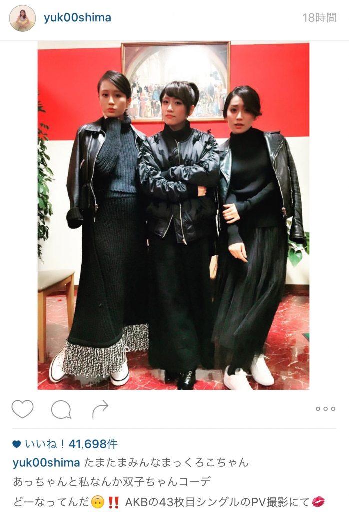 大島優子公式Instagram (@yuk00shima)より。左から前田敦子、高橋みなみ、大島優子。