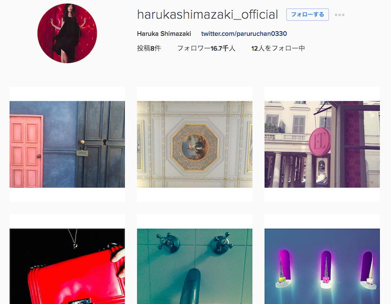 出典:https://www.instagram.com/harukashimazaki_official/