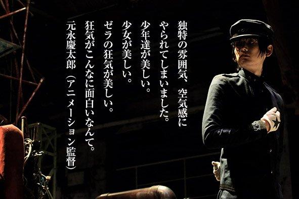 海外で大活躍の若手俳優古川雄輝。高学歴、帰国子女、9頭身と超ハイスペックが続々!リアル王子様の秘密に迫る