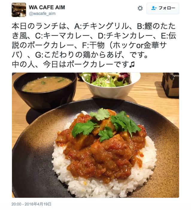 栗山千明、市原隼人出演の不倫ドラマ『不機嫌な果実』ロケ地のカフェバー