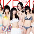 AKB48の今後を支えるは、このメンバーだ!