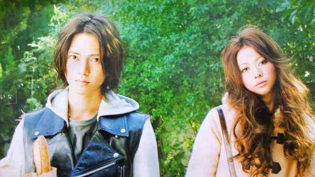 恋愛非推奨のジャニーズなのに!? 山下智久&香里奈の元カップルが月9で共演か