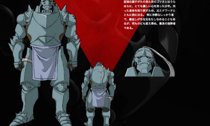 http://www.hagaren.jp/character/