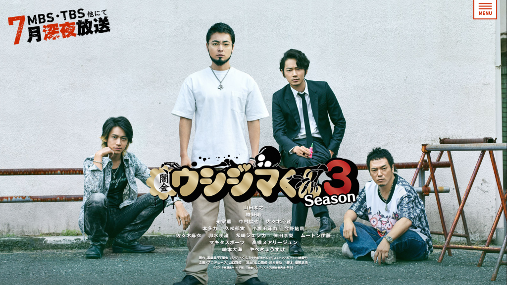 http://ymkn-ushijima-movie.com/dorama/