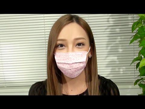 【ざわちん公式】板野友美さん風メイク