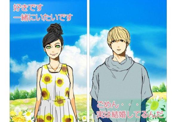 ベッキーさんとゲス極・川谷さんの恋愛ゲームが登場wwwww 『卒論 ゲスの極みと恋する乙女の恋愛物語』が話題に!