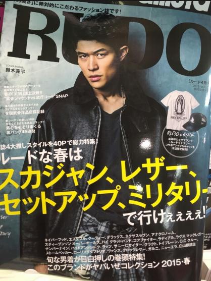 http://ameblo.jp/suzuki-ryohei/entry-11993998611.html