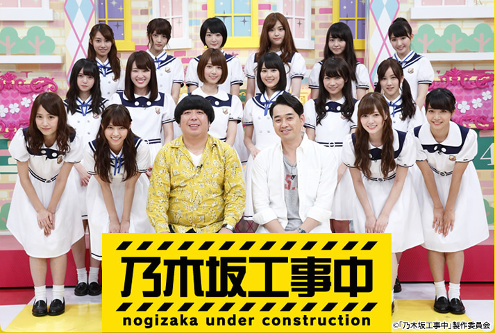 http://www.tv-aichi.co.jp/nogi-kou/