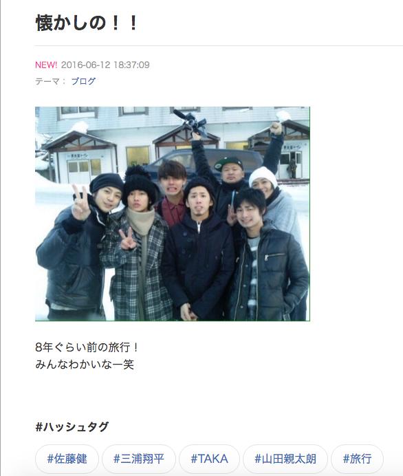 http://ameblo.jp/highside-official/