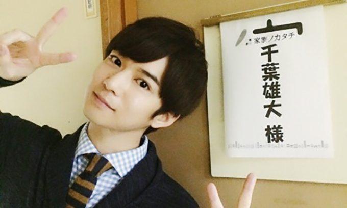http://s.ameblo.jp/chibayudai/
