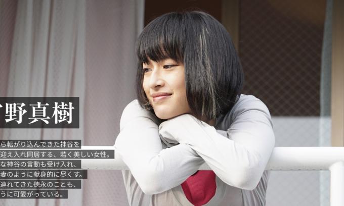http://www.hibana-netflix.jp/#mugi-kadowaki