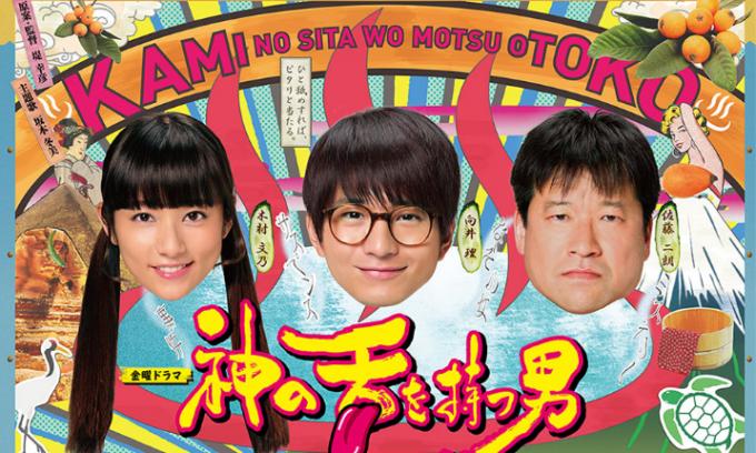 http://www.tbs.co.jp/ranmaru_tbs/