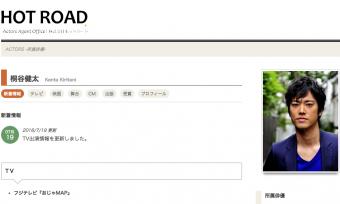 愛妻家・桐谷健太は嫁が3人?!衝撃結婚後、私生活で見せる2児の父親としての素顔