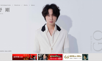 長身俳優・綾野剛の私服ファッションがおしゃれでかっこいい!愛用ブランドやコーディネートは?