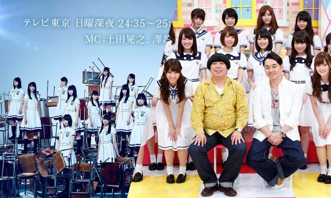 乃木坂・橋本奈々未の初センターに、欅坂・平手友梨奈は3連続センター!