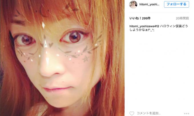 https://www.instagram.com/hitomi_yoshizawa412/