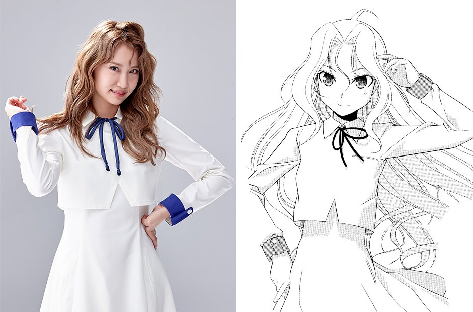 龍門渕透華役…永尾まりや(元AKB48)