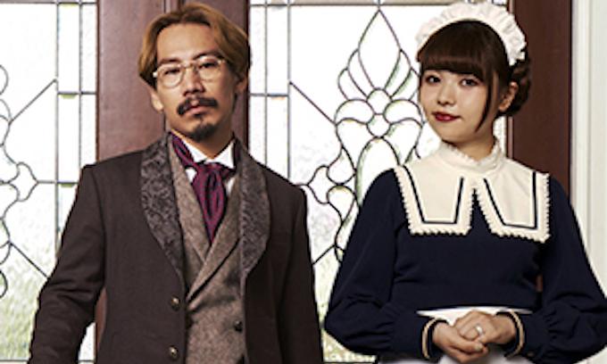 http://www.kiyoshiryujin.com/