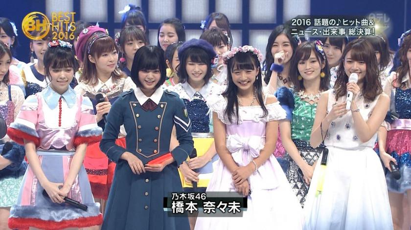 「ベストヒット歌謡祭 2016」にてNMB48 15thシングル曲「僕はいない」を披露したあと、各グループセンターとして集結。