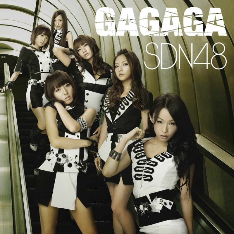 SDN48 1stシングル「GAGAGA」