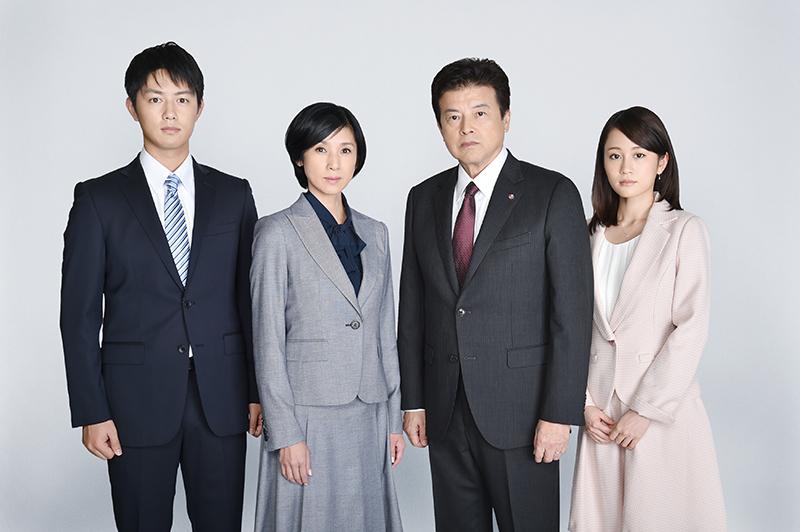 2017年1月スタートのテレビ朝日ドラマ「就活家族〜きっと、うまくいく〜」