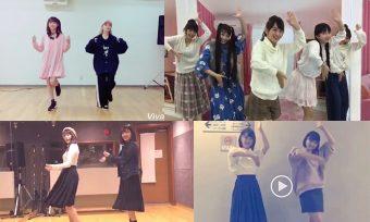「恋ダンス」を踊るアイドルたちが可愛すぎる!乃木坂、AKB、たこ虹、フェアリーズなど続々