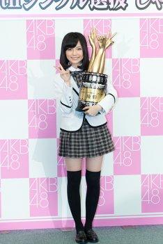 """在""""AKB48第29屆單曲選拔猜拳大會""""上贏得主唱位置的島崎遙香(引用自:natalie)"""