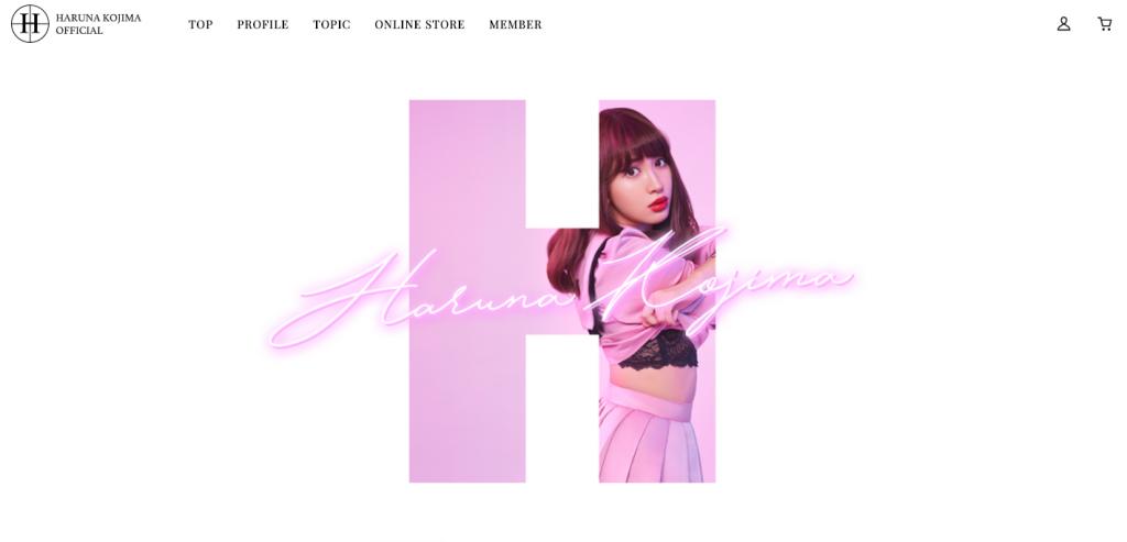 小嶋陽菜的官方網站 「Kojima Haruna Official」