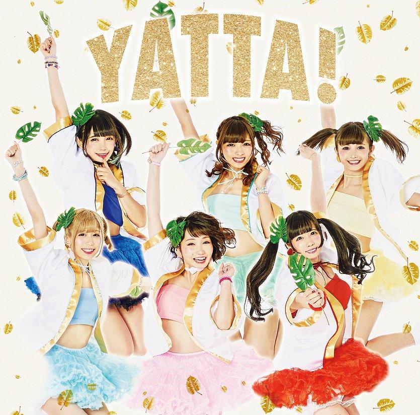 BAND JA NAIMON!第4張單曲《YATTA!》