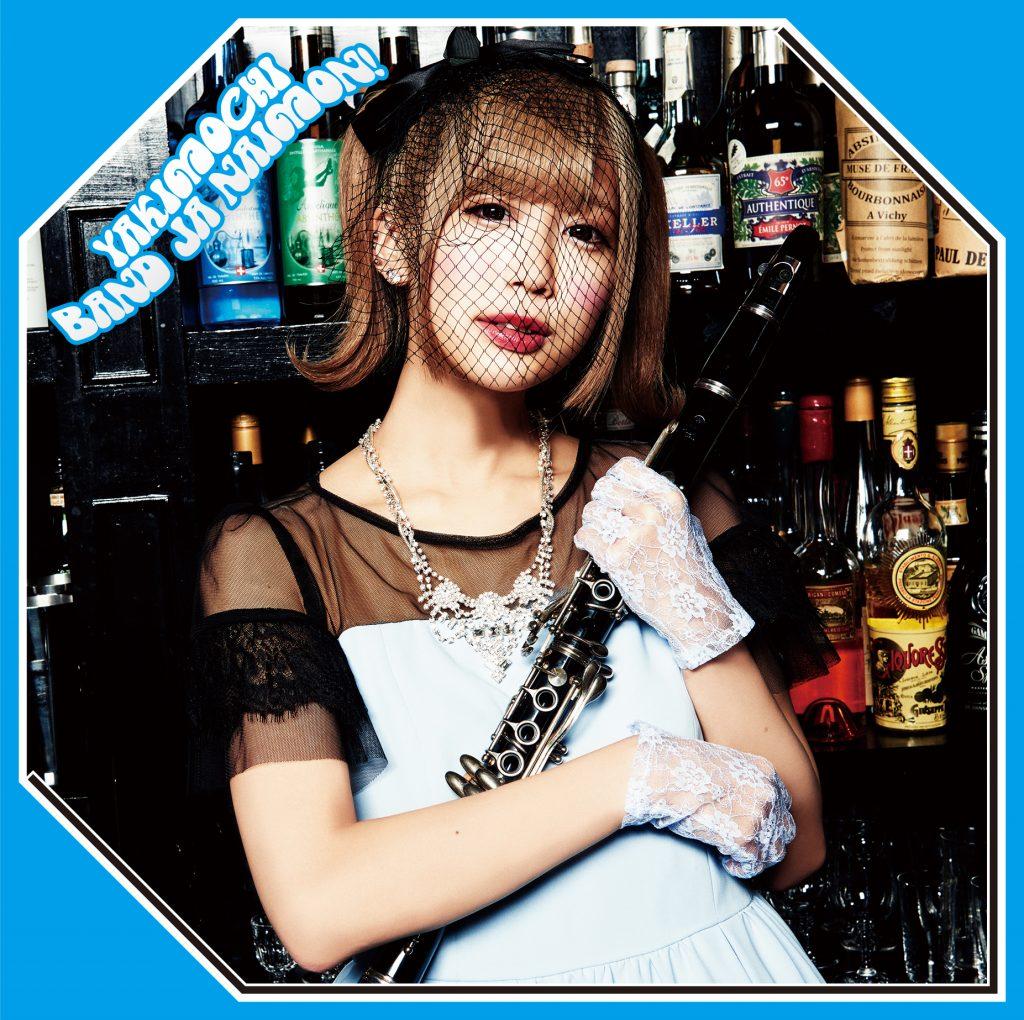 BAND JA NAIMON!3rd單曲「YAKIMOCHI」」紅包版C/背面