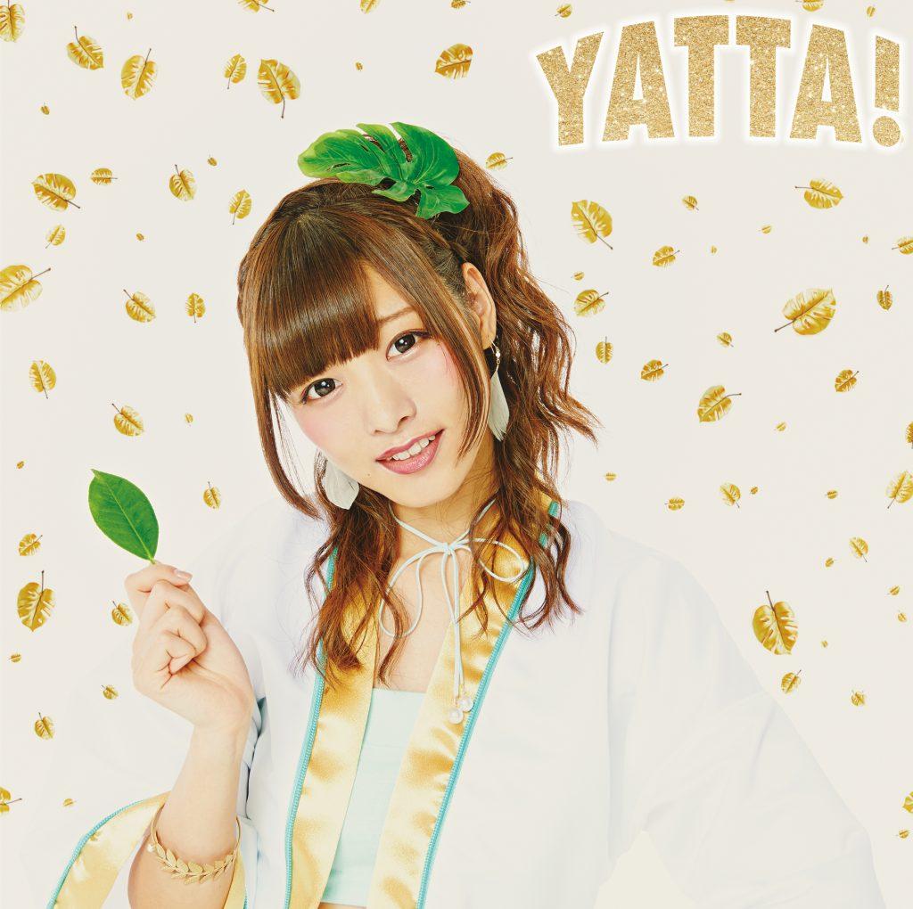 BAND JA NAIMON!4th單曲「YATTA!」紅包版A/背面