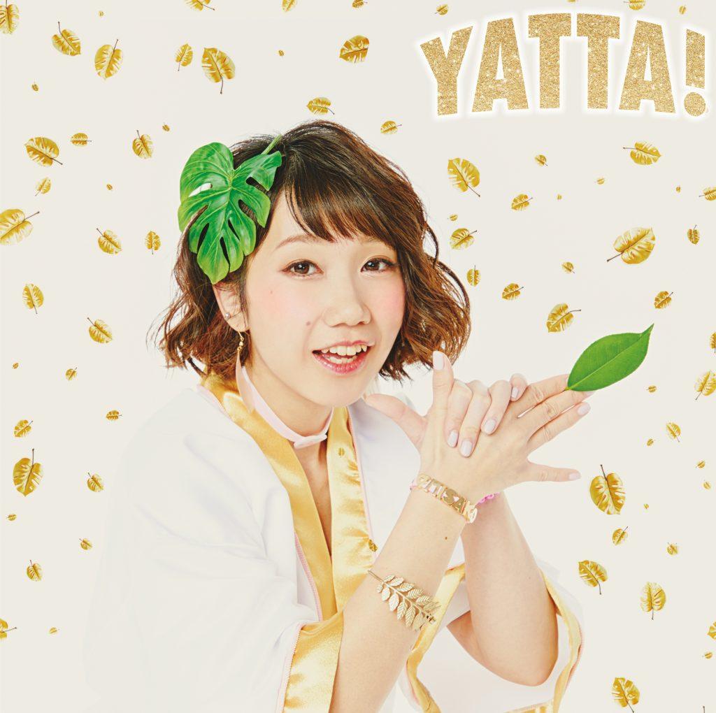 BAND JA NAIMON!4th單曲「YATTA!」紅包版B/背面