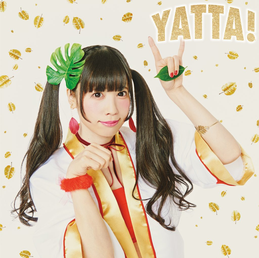 BAND JA NAIMON!4th單曲「YATTA!」紅包版C/背面