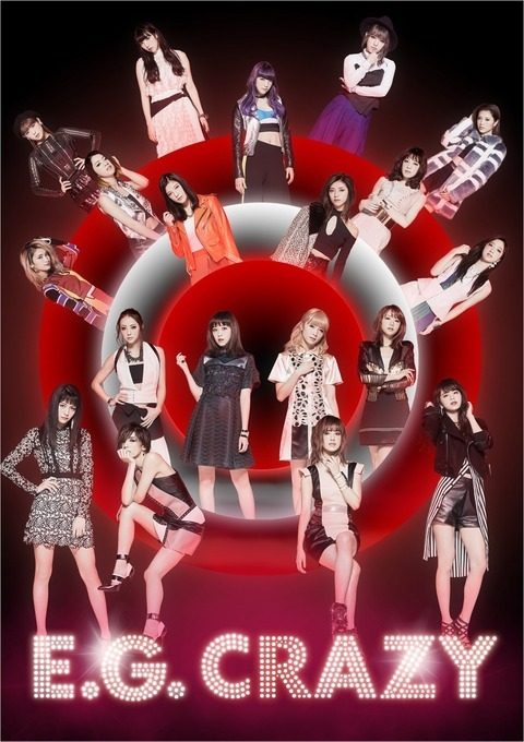 E-girls 新專輯《E.G. Crazy》初回限定版 ※豪華封皮