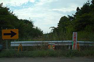 岐阜愛知県道16号多治見犬山線