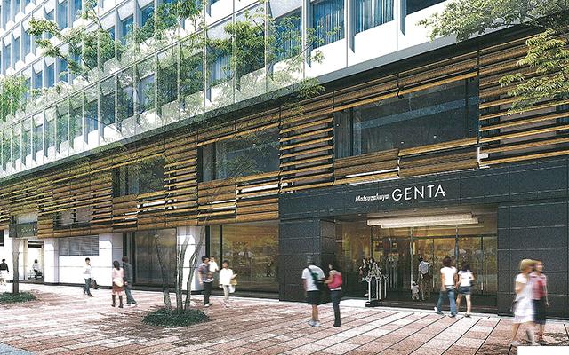 4月21日に新装開店する松坂屋名古屋店の北館「マツザカヤ ジェンタ」