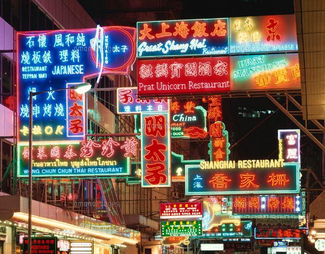 香港の街には繁体字のネオンが光る
