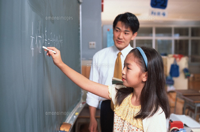 小学生 小学生 分数 問題 : 黒板で問題を解いている小学生 ...