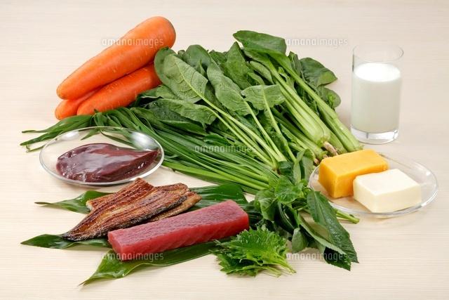 ビタミンA食材