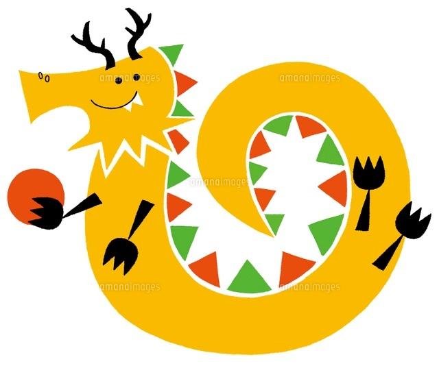 うずまき型の黄色の龍 (c)Asterisk
