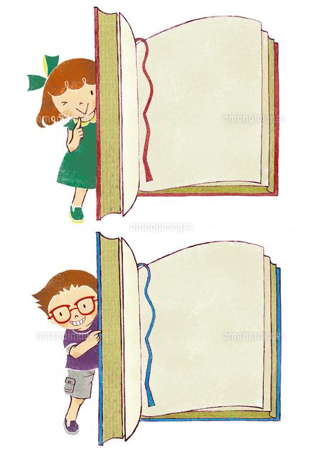 本と男の子、本と女の子 (c)megumi masubuchi